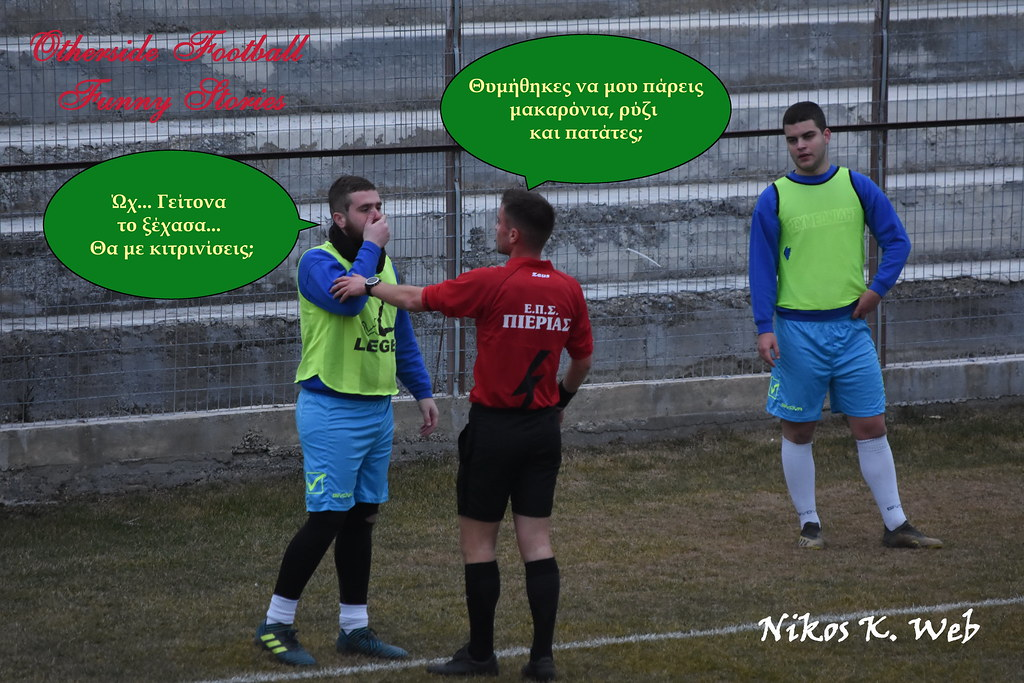 otherside football funny stories No 72
