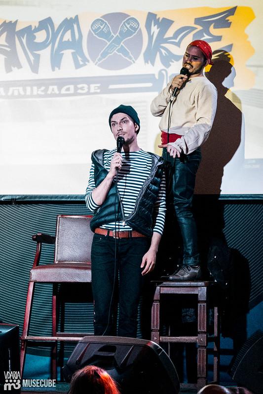 Karaoke_Kamikadze_0101