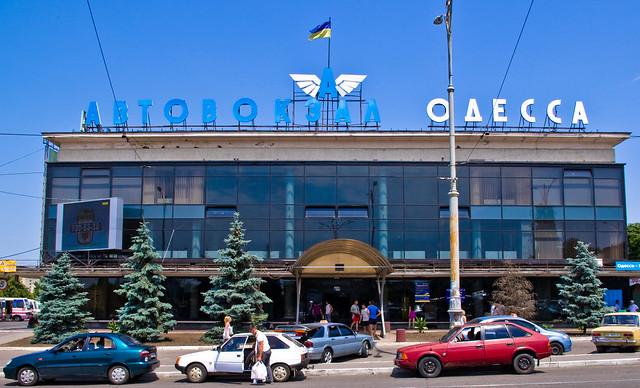 Автовокзал_Одесса_центральный_вход