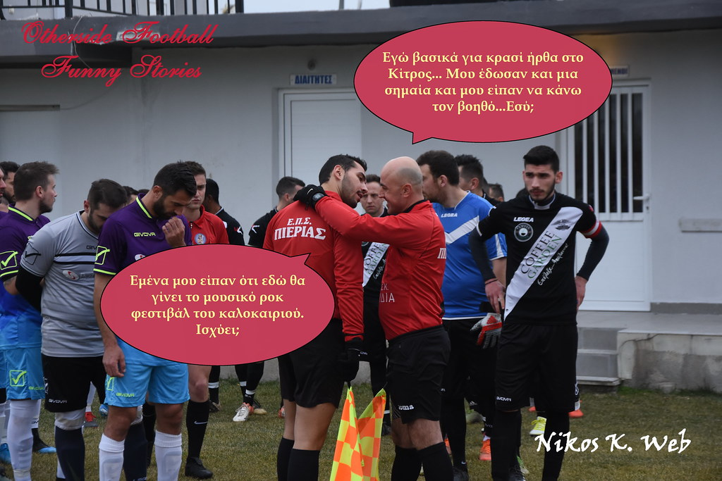 otherside football funny stories No 74