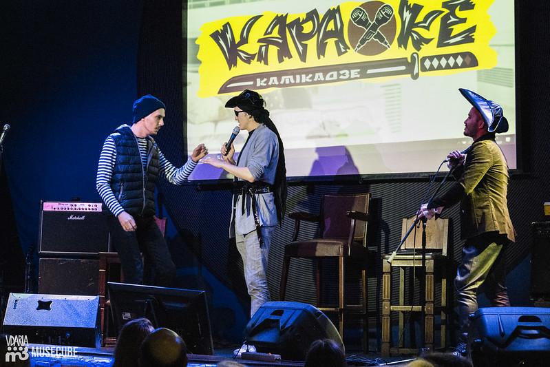 Karaoke_Kamikadze_0054
