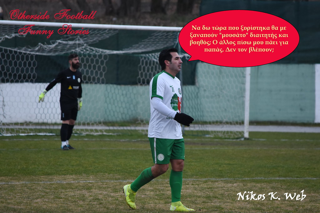 otherside football funny stories No 76