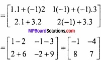 MP Board Class 12th Maths Important Questions Chapter 3 आव्यूह img 10