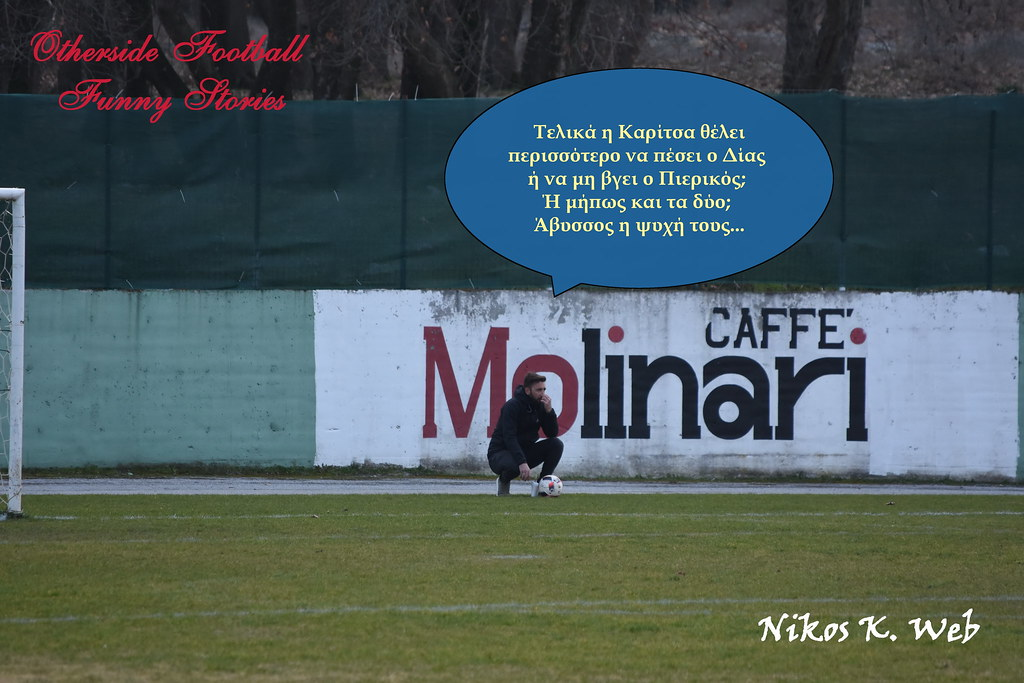 otherside football funny stories No 75