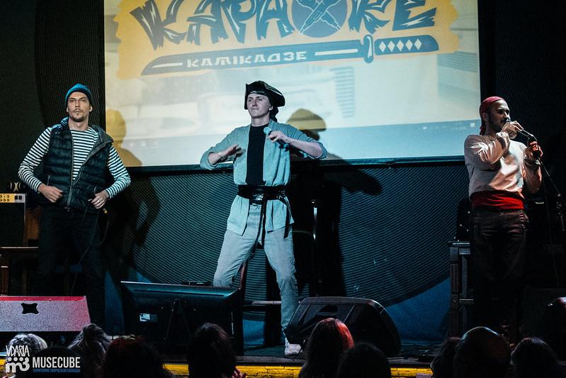 Karaoke_Kamikadze_0086
