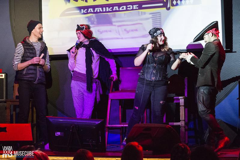 Karaoke_Kamikadze_0051