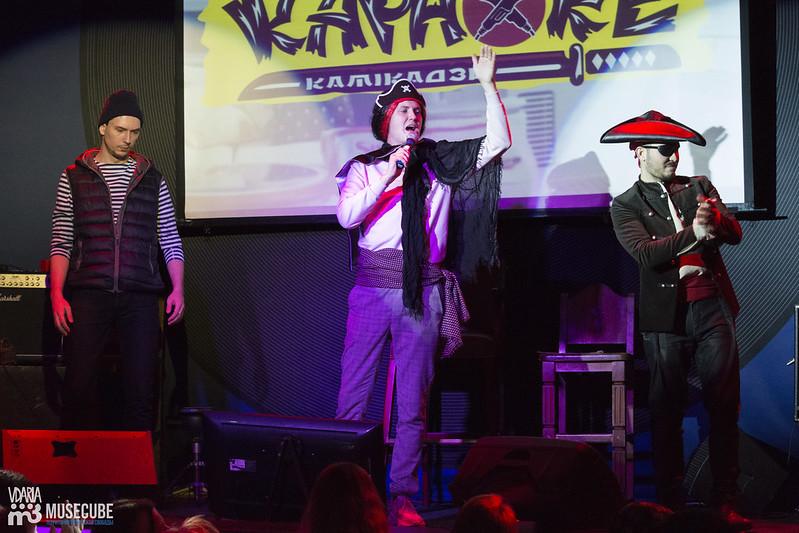 Karaoke_Kamikadze_0050