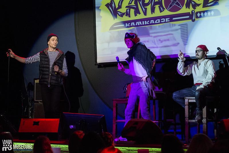Karaoke_Kamikadze_0032