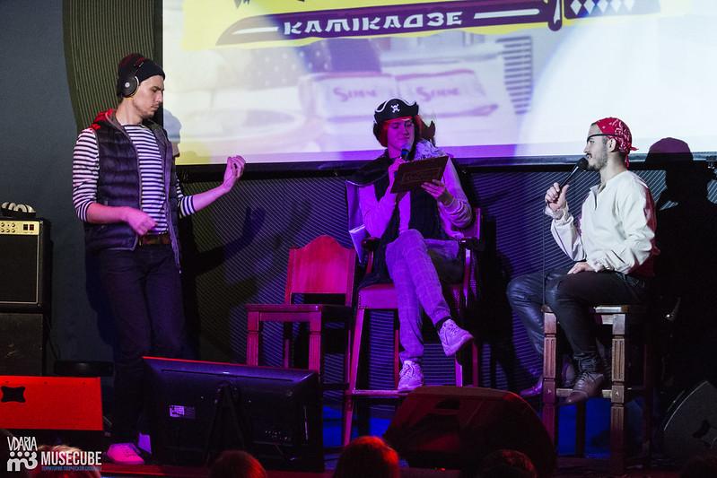Karaoke_Kamikadze_0023