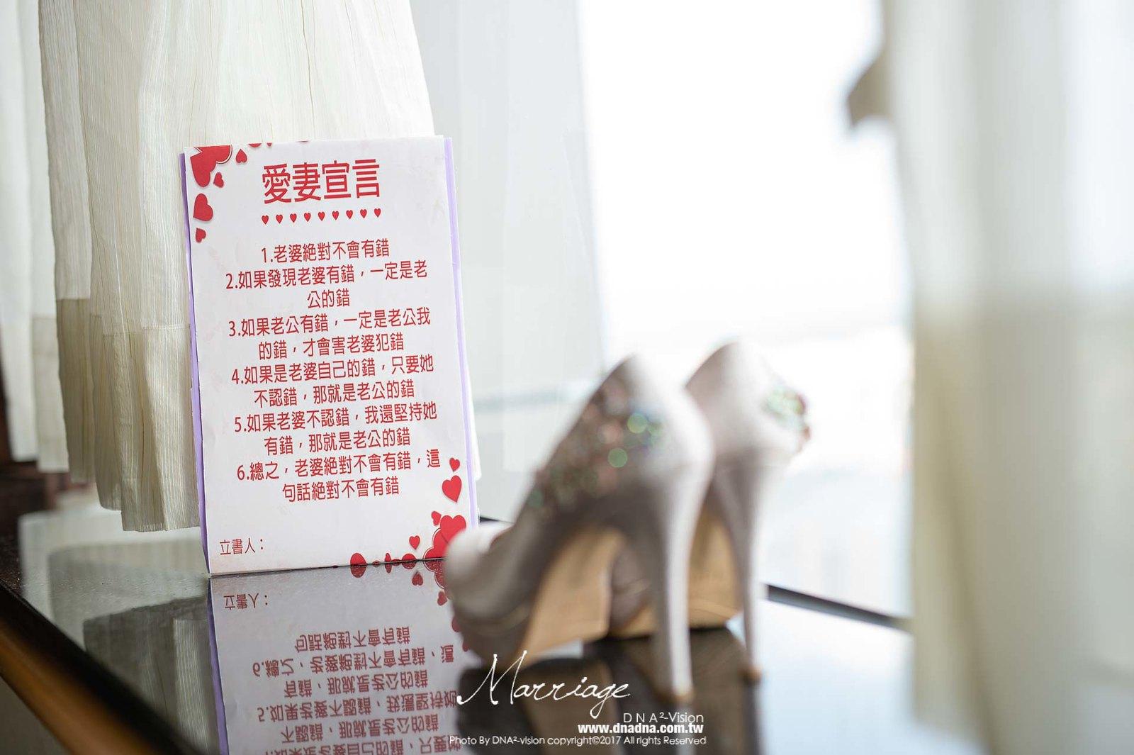 《婚攝》shiht+chen-台鋁晶綺盛宴︱珍珠廳-4