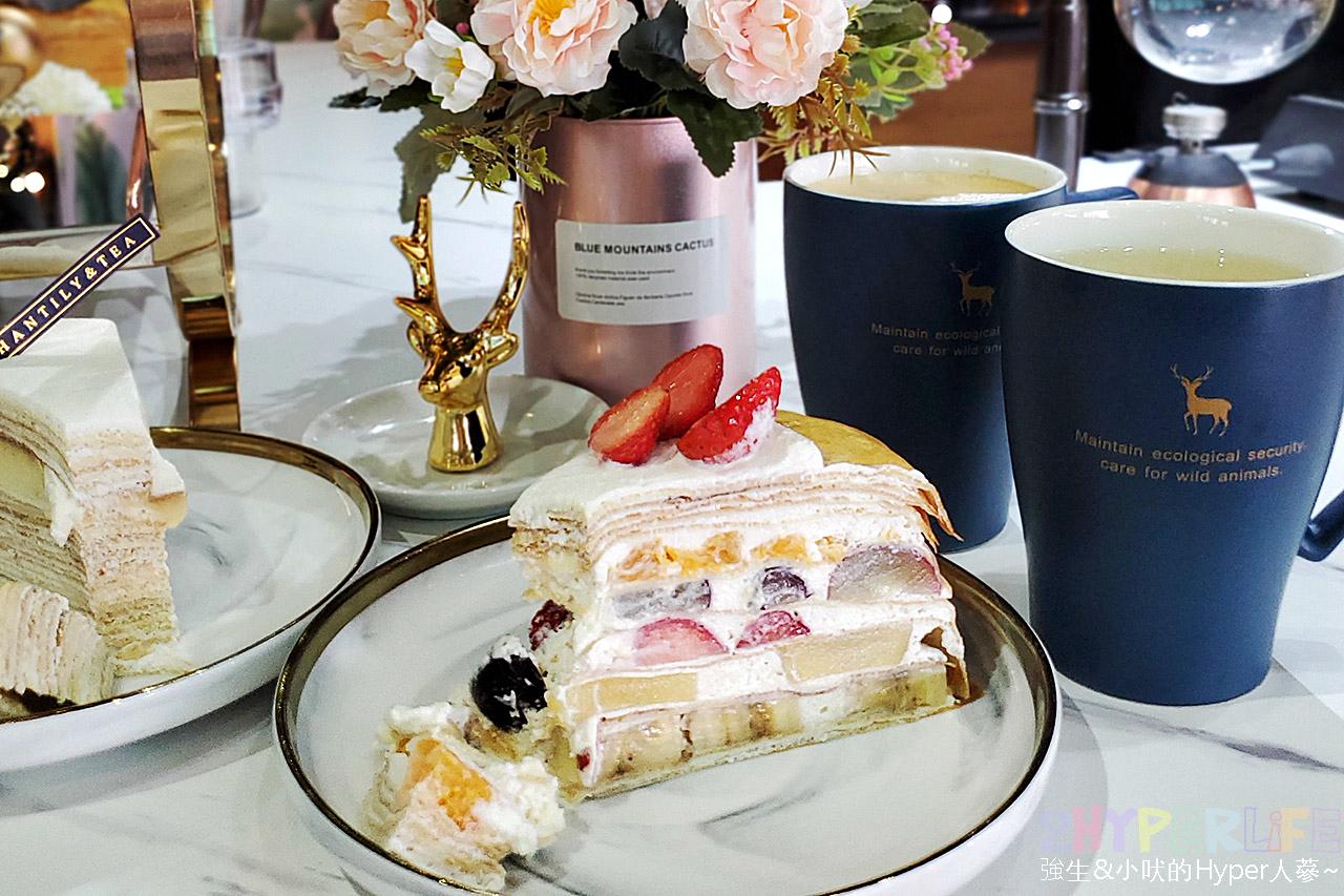 49438985836 feae222055 o - 只在周末營業的千層蛋糕甜點店!平日來還吃不到,香緹果子Circus就在大坑口呦~