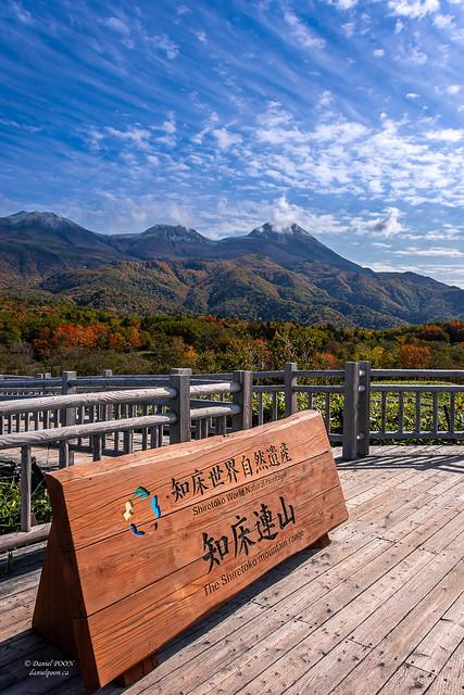 The shiretoko mountain range 知床五湖  Shiretoko National Park (UNESCO World Heritage Site)