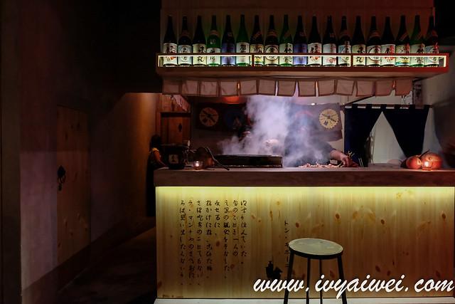 palillos yakitori bar (24)
