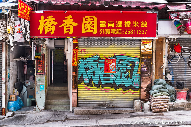 Even when things are tough HK is bursting with colour