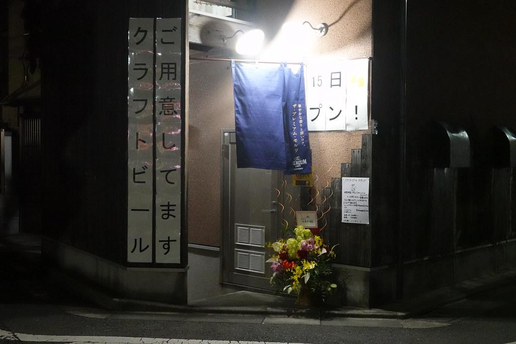 忠(東長崎)