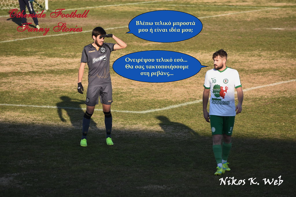 otherside football funny stories No 78