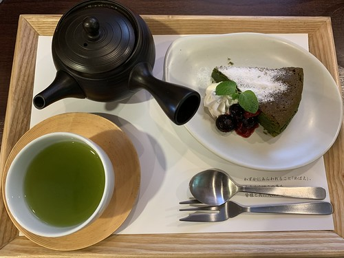 丸山製茶直売店 茶菓きみくら