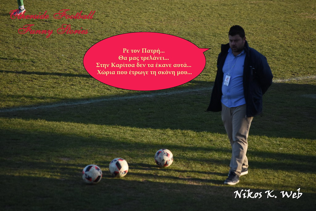 otherside football funny stories No 79