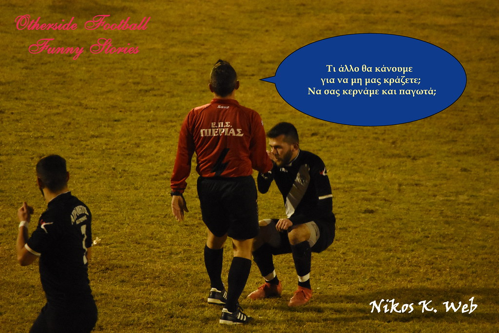 otherside football funny stories No 81