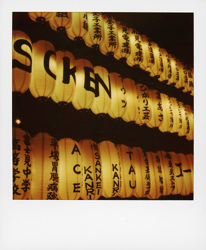 Japanese night ... (Tokyo)