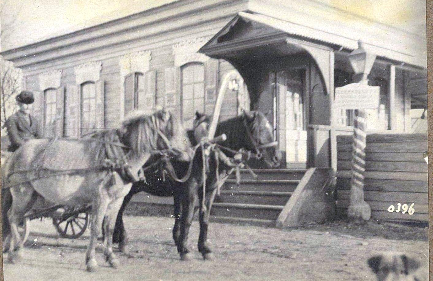 396. Тип почтовой станции