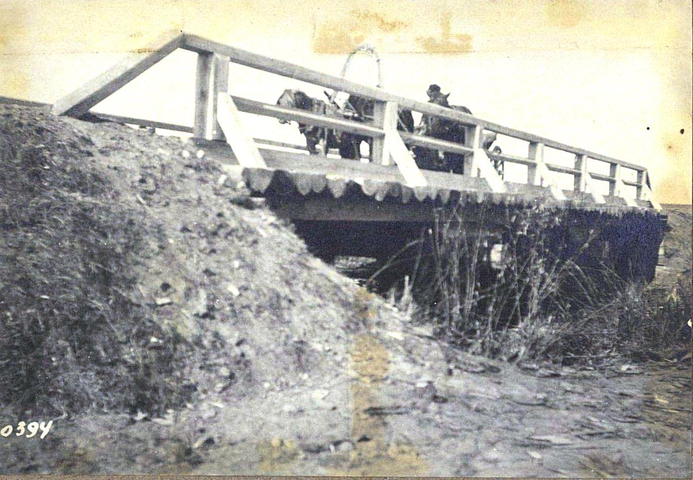 394. Мост через болото