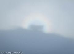 Haleakala NP HI - Overlook Brocken spectre/glory