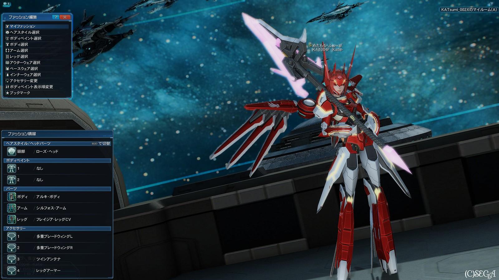 Phantasy Star Online 2 Screenshot 2020.01.26 - 22.21.28.12