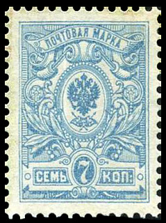 StampsRussia1908ThreePearls