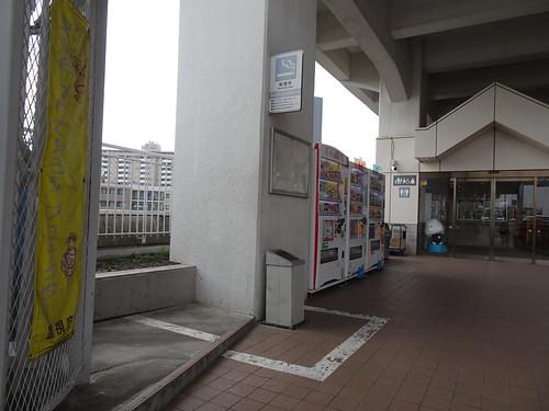 首都高 志村PA