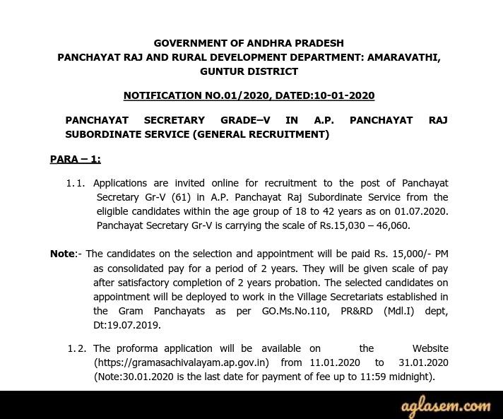 AP Grama Sachivalayam Panchayat Secretary Recruitment 2020 Notification