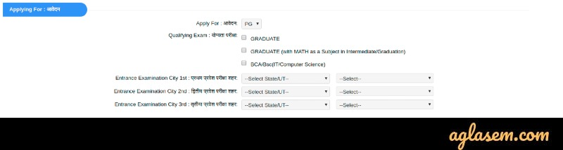 UPSEE application form 2020