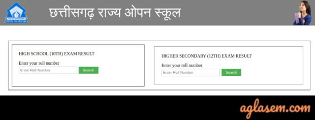 CG Open 12th Result March 2020