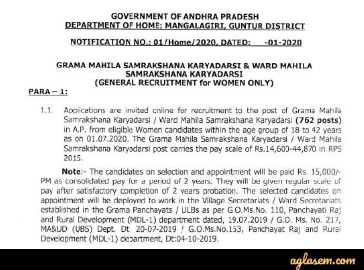 AP Grama Sachivalayam Mahila Police Recruitment 2020 Notification