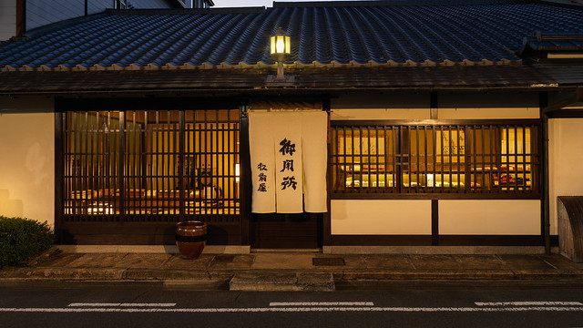 Kyoto shop front