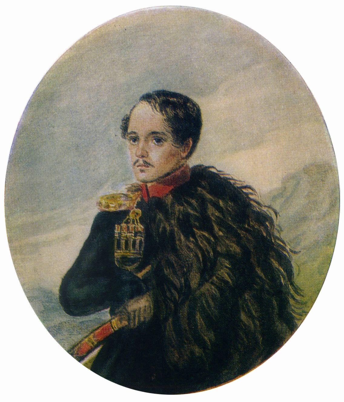 М.Ю.Лермонтов Автопортрет