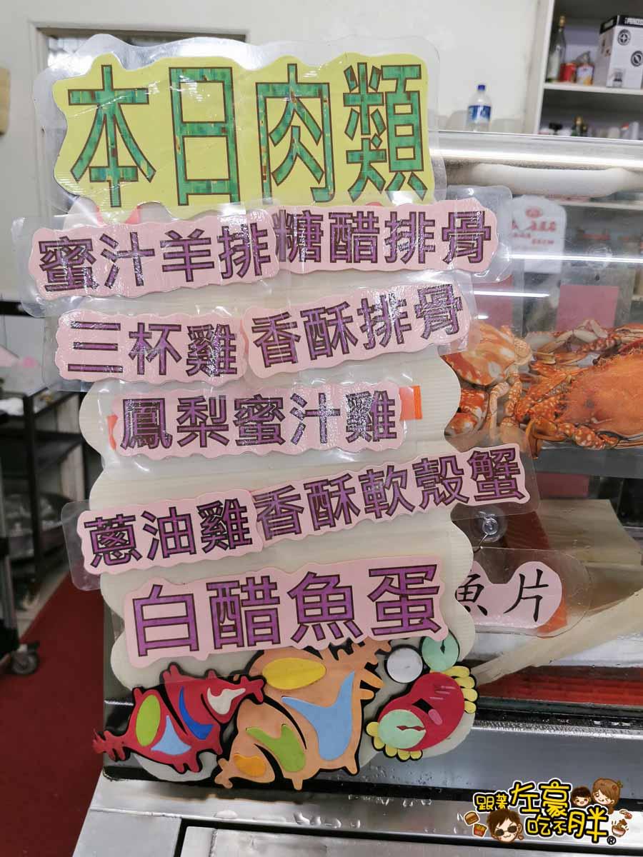 高雄大樹美食 吉林海產店(必點螃蟹粥)-7
