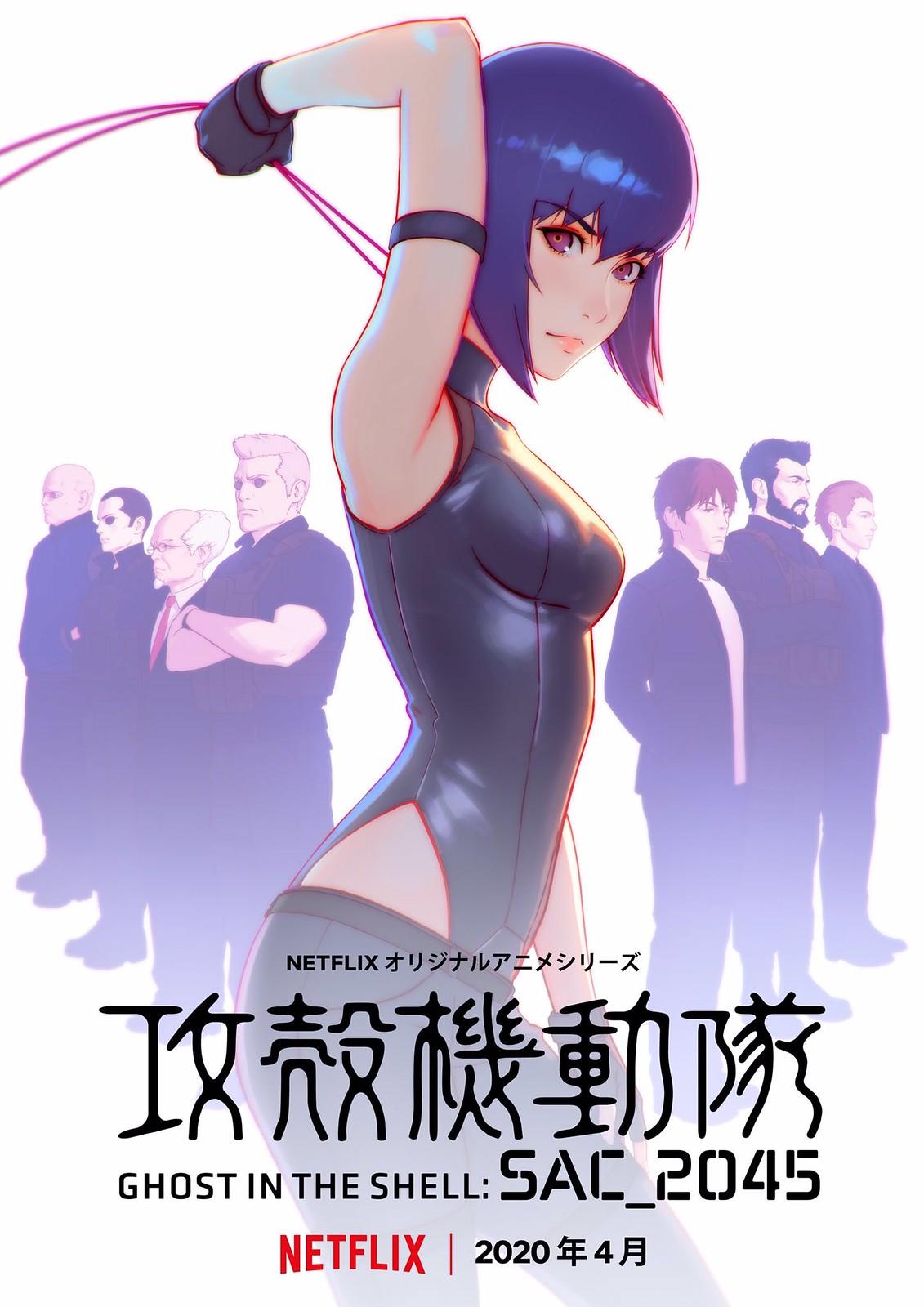 200127 - 插畫家「Ilya Kuvshinov」設計『公安9課』主角新造型、Netflix動畫《攻殻機動隊 SAC_2045》將在4月上架!