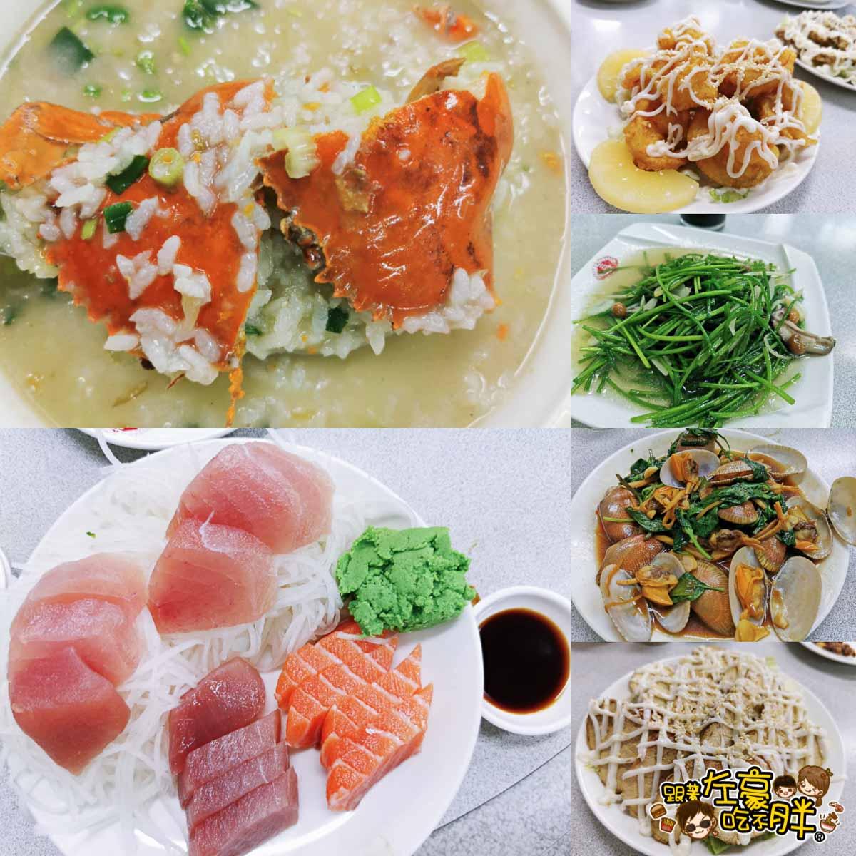 高雄大樹美食 吉林海產店(必點螃蟹粥)-25