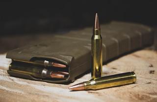 duty ammo