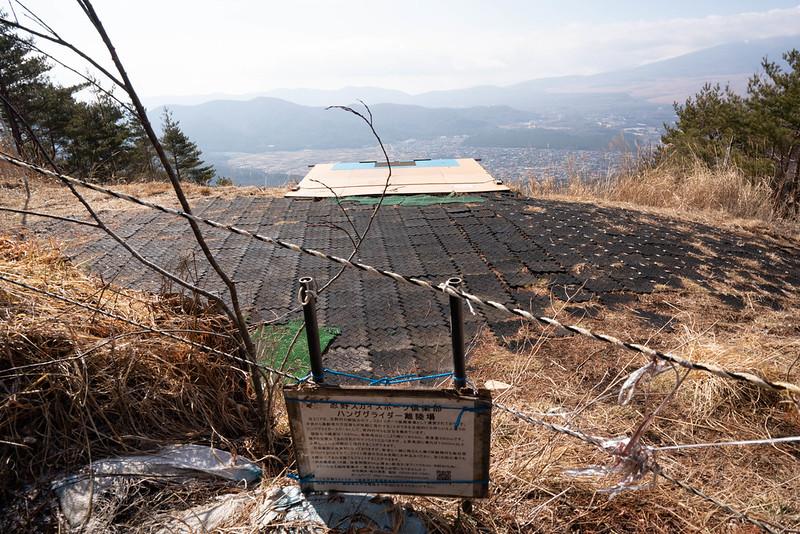 杓子山 ハンググライダー離陸場