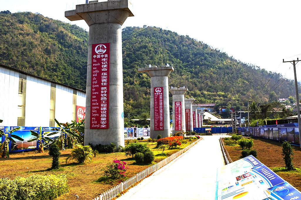 Chinese built railroad bridge under construction--Pha O 3