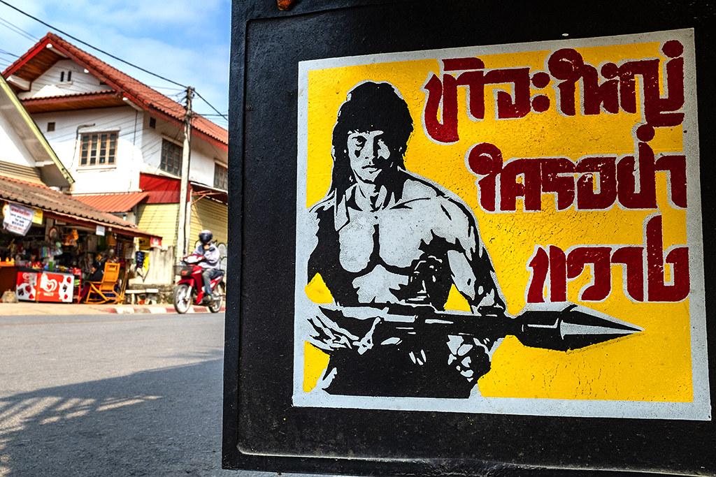 Rambo on tuk-tuk mudflap--Luang Prabang