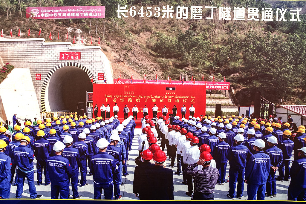 Display at Chinese built railroad line under construction--Pha O 2