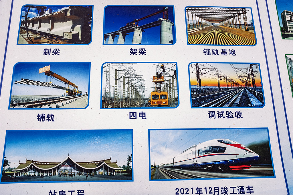 Display at Chinese built railroad line under construction--Pha O