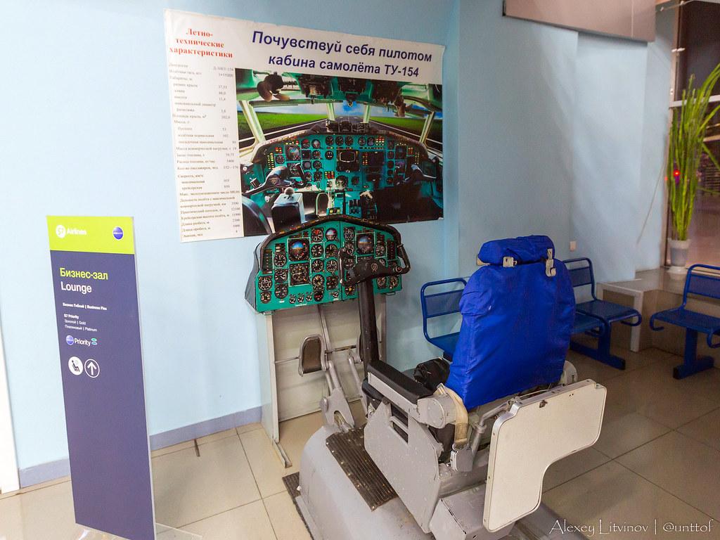 Alexey Litvinov-8692