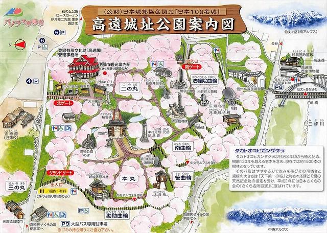 高遠城の桜の見どころマップ