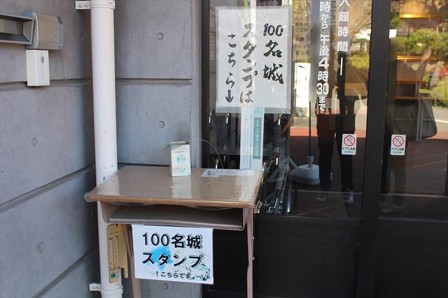 takatojo-stamp006