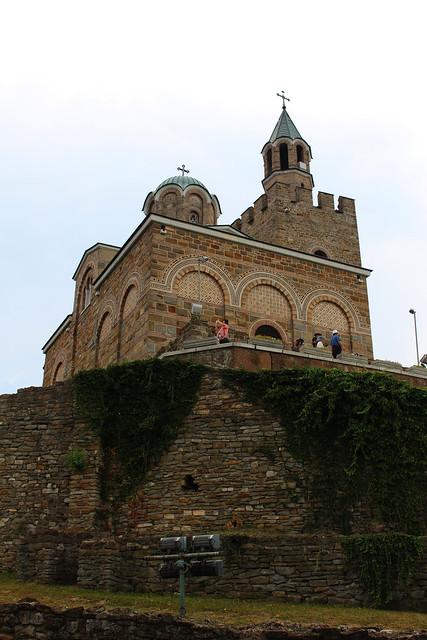 Patriarchical Cathedral / Патриаршеската катедрала
