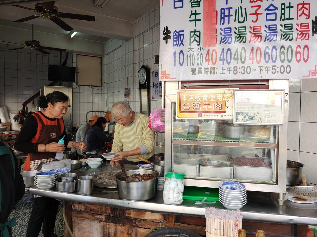 北港輝煌牛肉湯 (3)